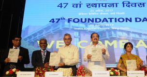 The Union Minister for Urban Development, Housing & Urban Poverty Alleviation and Information & Broadcasting, M. Venkaiah Naidu releasing the publication at the 47th Foundation day function of HUDCO, in New Delhi on April 25, 2017. The Secretary, Ministry of Housing and Urban Poverty Alleviation (HUPA), Dr. Nandita Chatterjee and the Central Vigilance Commissioner, K.V. Chowdary, the CMD, HUDCO, Dr. M. Ravi Kanth are also seen.